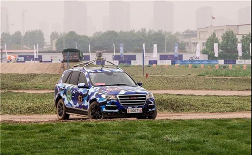 HAVAL Won Multiple Awards in WIDC for Driverless Cars